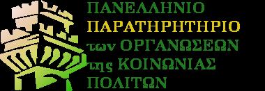 paratiritiriokp gr